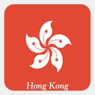 香港の旗 スクエアシール