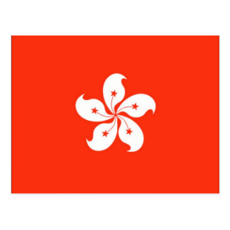 香港の旗 ポストカード