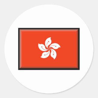 香港の旗 ラウンドシール
