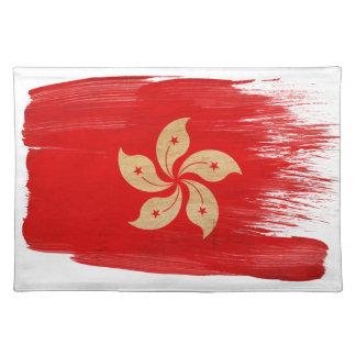 香港の旗 ランチョンマット