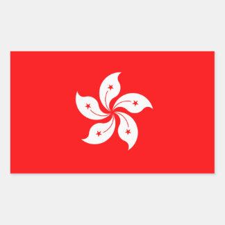 香港の旗 長方形シール