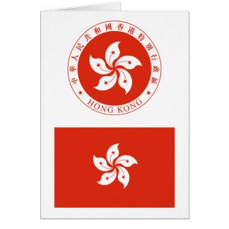 香港の旗HK カード