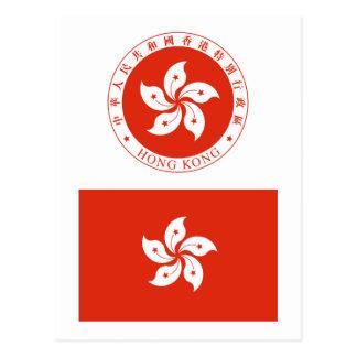 香港の旗HK ポストカード