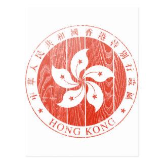 香港の紋章付き外衣 ポストカード