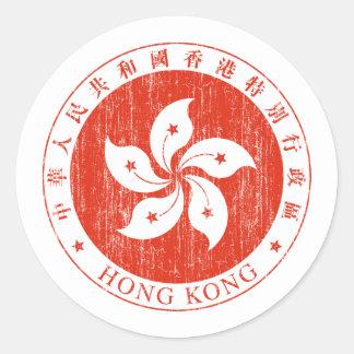 香港の紋章付き外衣 ラウンドシール