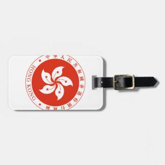 香港の紋章付き外衣 ラゲッジタグ