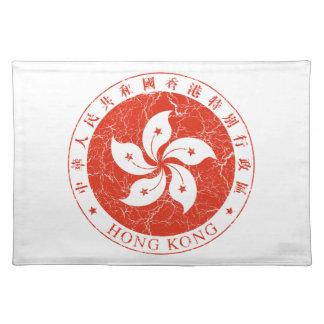 香港の紋章付き外衣 ランチョンマット