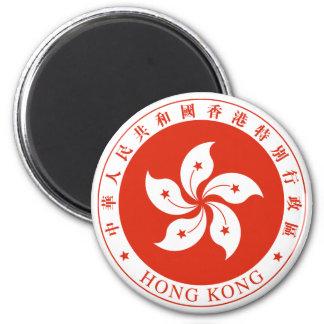 香港の紋章 マグネット