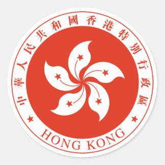 香港の紋章 ラウンドシール
