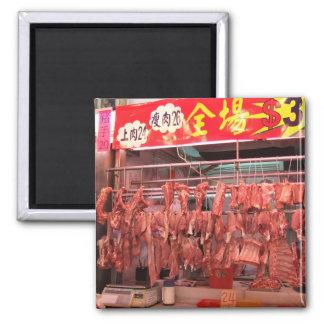 香港の肉屋 マグネット