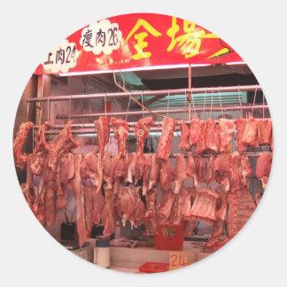 香港の肉屋 ラウンドシール