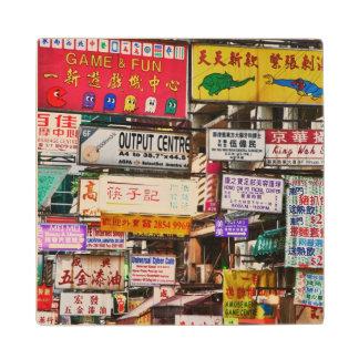 香港の通りをネオンサイン ウッドコースター