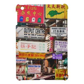 香港の通りをネオンサイン iPad MINIカバー