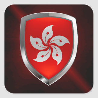 香港の金属紋章 スクエアシール