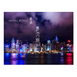 香港ビクトリア港夜場面郵便はがき ポストカード