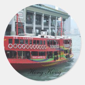 香港フェリー ラウンドシール
