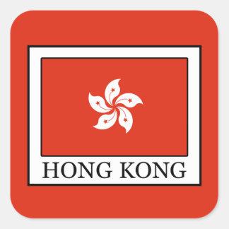 香港 スクエアシール