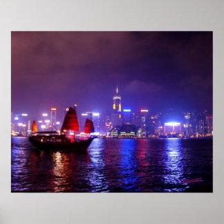 香港 ポスター