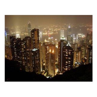 香港 ポストカード