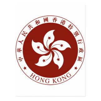 香港(中国)の紋章付き外衣 ポストカード