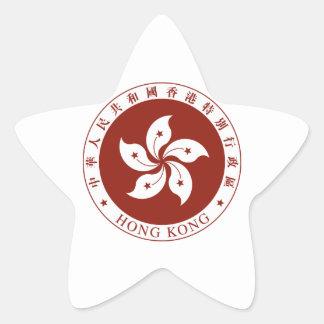 香港(中国)の紋章付き外衣 星シール