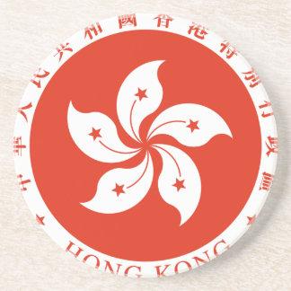 香港-香港特別行政區區徽の紋章 コースター