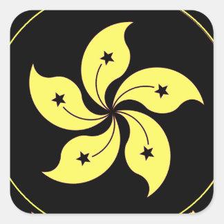 香港-香港特別行政區區徽の紋章 スクエアシール