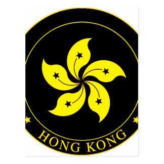 香港-香港特別行政區區徽の紋章 ポストカード