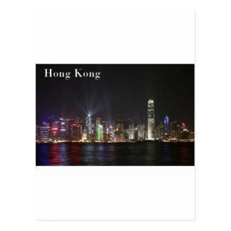 香港(St.K) ポストカード