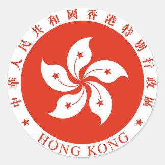 香港SARの地方紋章 ラウンドシール