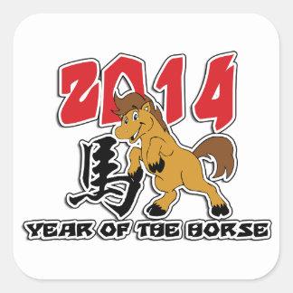 馬のかわいい2014年 スクエアシール