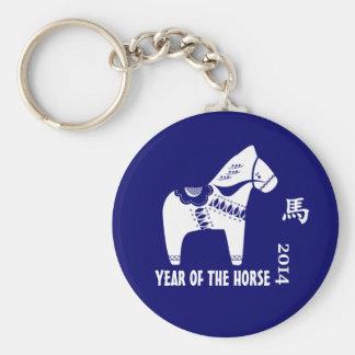 馬のギフトのキーホルダーの中国のな年 キーホルダー