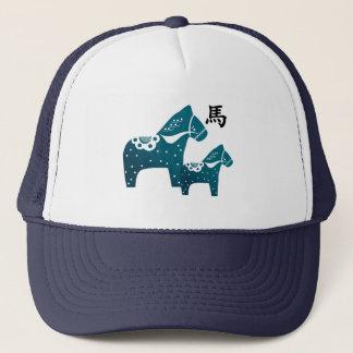 馬のギフトの帽子の中国のな年 キャップ