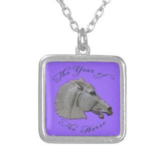 馬のギリシャ神話年 シルバープレートネックレス