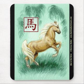 馬のマウスパッドの中国のな(占星術の)十二宮図年 マウスパッド