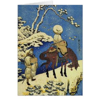 馬のライダーの日本のな休日カード カード