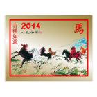 馬の中国ので新しい年2014年 ポストカード