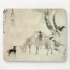 馬の家族、馬の北斎家族、Hokusai、Sumi-e マウスパッド