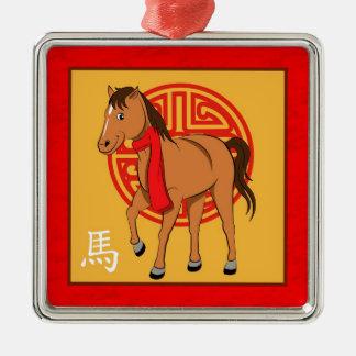馬の年 メタルオーナメント