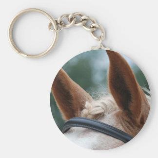 馬の耳 キーホルダー