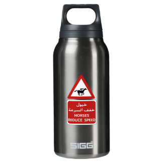 馬は速度、交通標識、アラブ首長国連邦を減らします 断熱ウォーターボトル