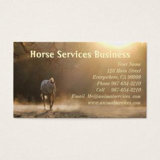 馬サービスか馬の獣医の名刺 名刺