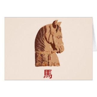 馬頭部カード カード