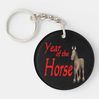 馬2の年 キーホルダー