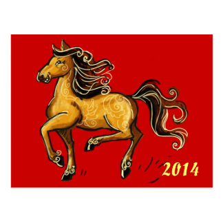 馬2014年の年 ポストカード