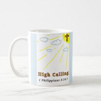 高い呼出し(マグ) コーヒーマグカップ