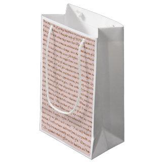 高慢と偏見の引用文 スモールペーパーバッグ