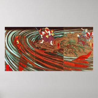 鬼若丸の鯉退治、国芳モンスターのコイ、Kuniyoshi、Ukiyo-e ポスター