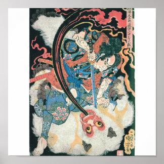 鬼、古代日本のな絵画を殺している武士 ポスター