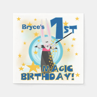 魔法の第1誕生日の紙ナプキン スタンダードカクテルナプキン